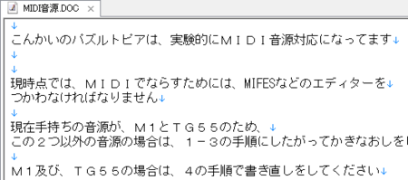 20140618-10.png