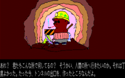 20140722-20.png
