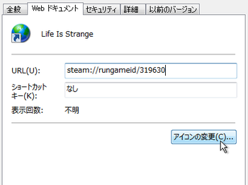 20160304-03.png